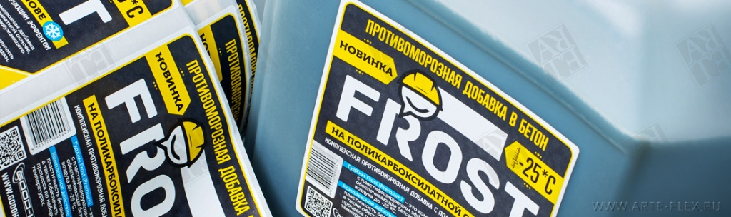 Labels for car chemical goods and chemical products
