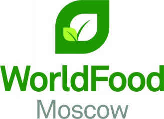 WE INVITE YOU TO THE EXHIBITION WORLD FOOD 2018