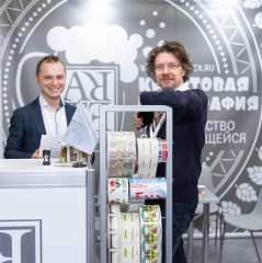 """CRAFT PRINTING HOUSE"" AT THE BEVIALE 2019 BEVERAGE EXHIBITION"